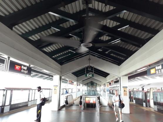Kranji MRT stn platform 4