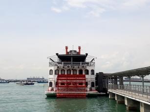 Marina South Pier 3
