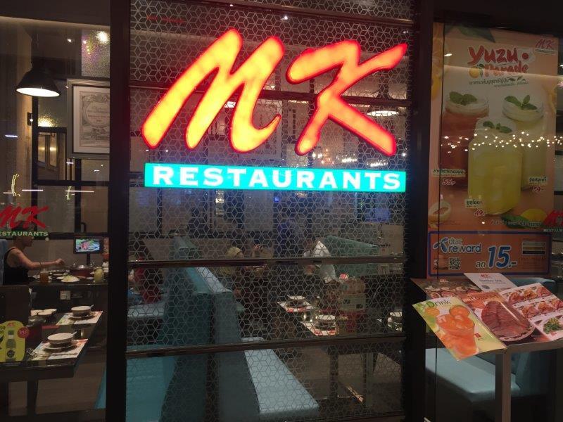 MK restaurant 4