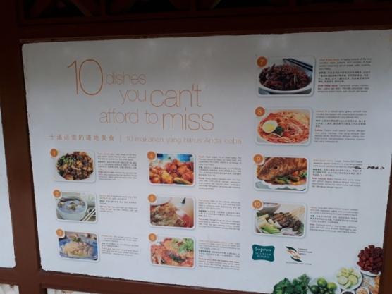 Newton Food Centre4