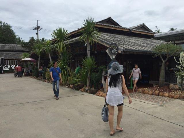 Ple Yuan restaurant 1