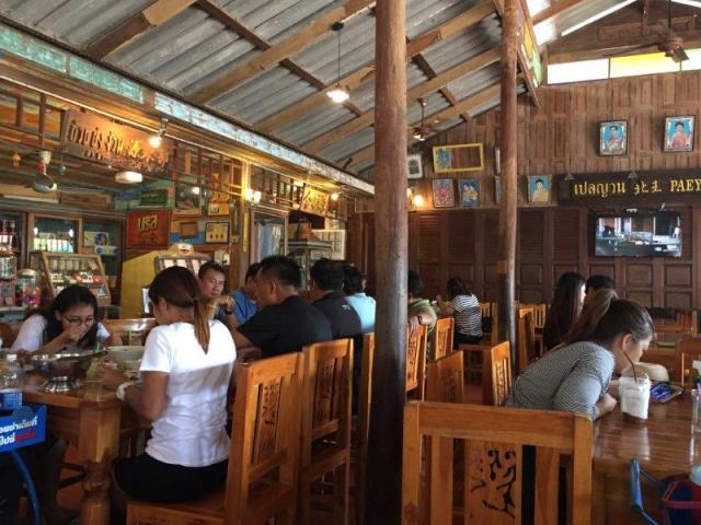 Ple Yuan restaurant 5