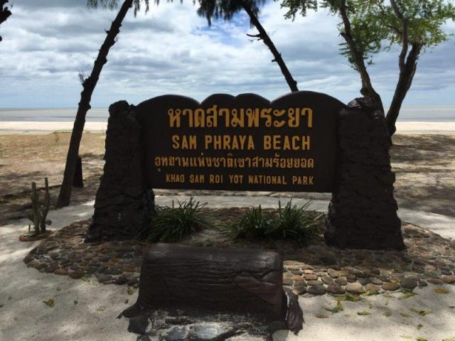 Sam Phraya beach 1