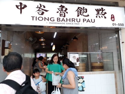 Tiong Bahru Pau in Toa Payoh1