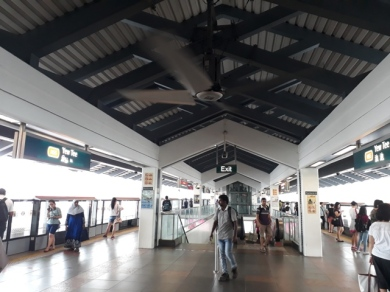 Yew Tee Stn platform2