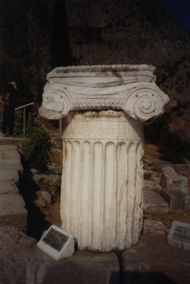 Delphi11
