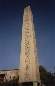 Egyptian Obelisk2