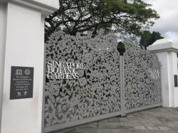 Tanglin Entrance