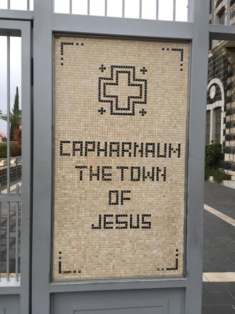 Capernaum 1