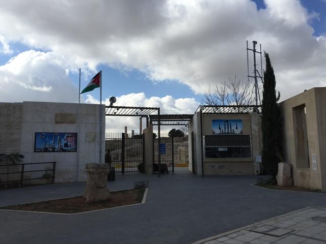 Citadel Entrance 2