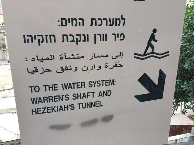 Hezekiah tunnel 1