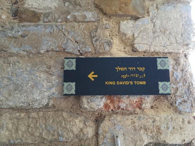 King David tomb1