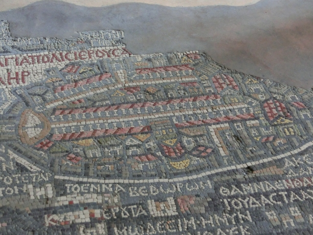 Mosaic of the Holy land 7