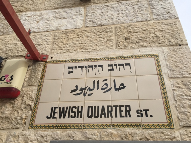 Old city Jweish quarter6