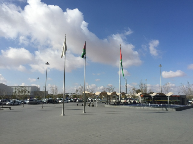 Outside Amman airport