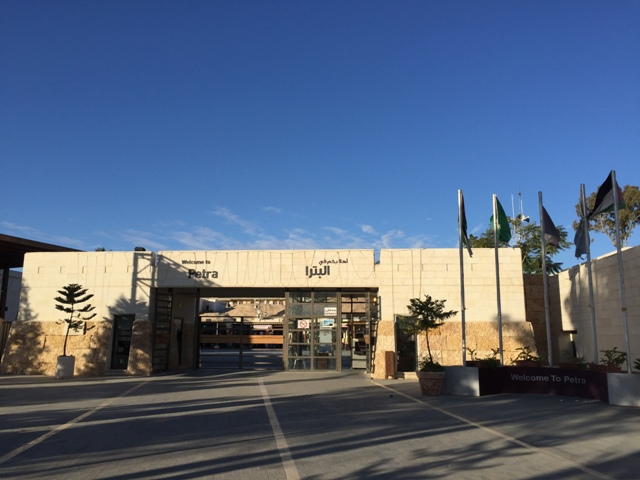 Petra visitor center2