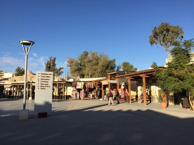 Petra visitor center4