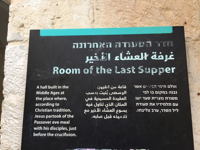 Room of the last supper 1