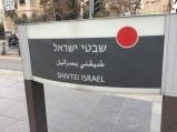 Taking Jerusalem LRT 2