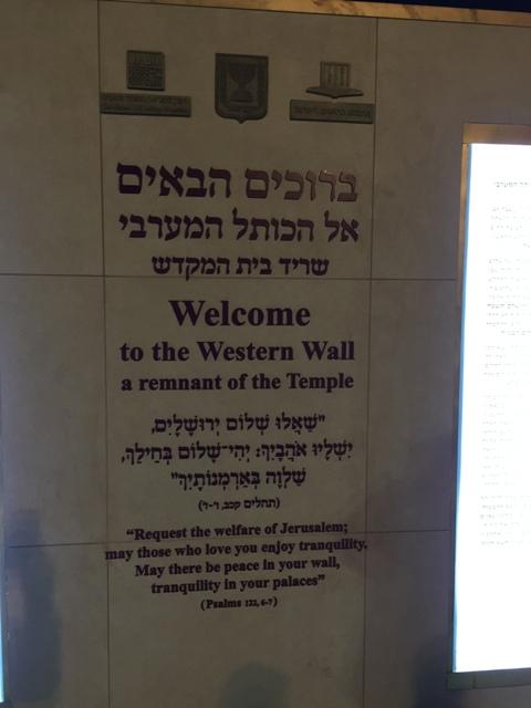 Wailing Wall 1