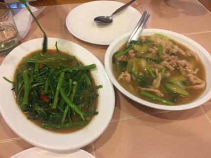 Inter Restaurant dinner 1