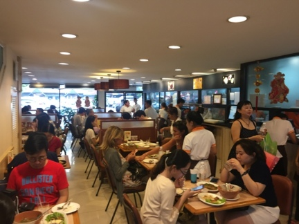 Inter Restaurant dinner 4