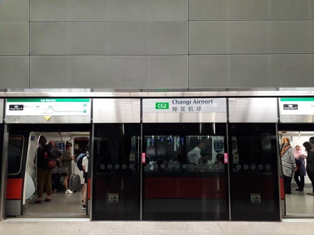 MRT platform 4