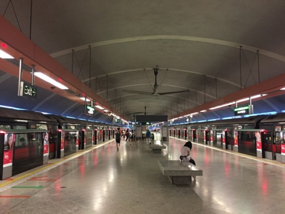 Bedok MRT platform