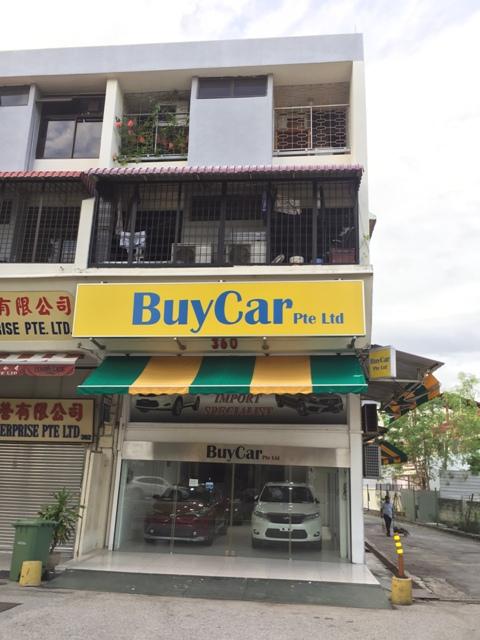 Buy Car PLC