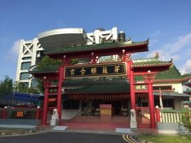 Geylang United temple
