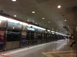 Lavender MRT platform