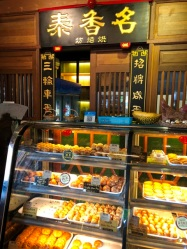 Ming Xiang Tai biscuits