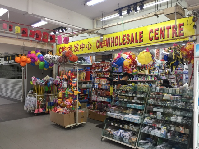 North Bridge road HDB shops