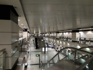 Outram Park Station