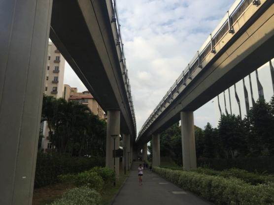 Park Connector