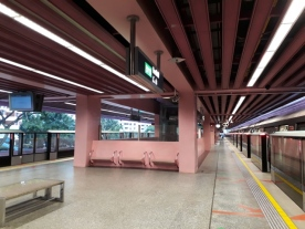 Redhill platform
