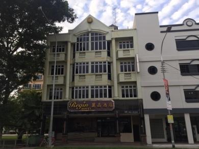 Regin Hotel