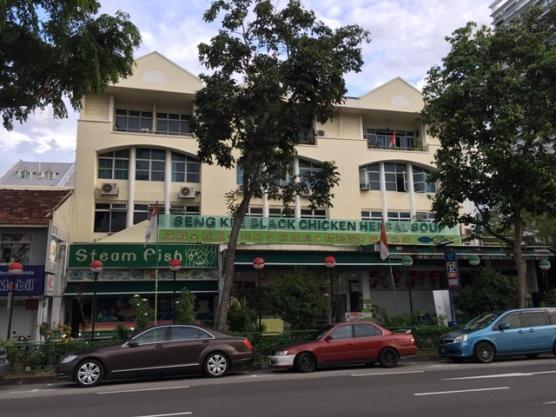 Seng Kee restaurant