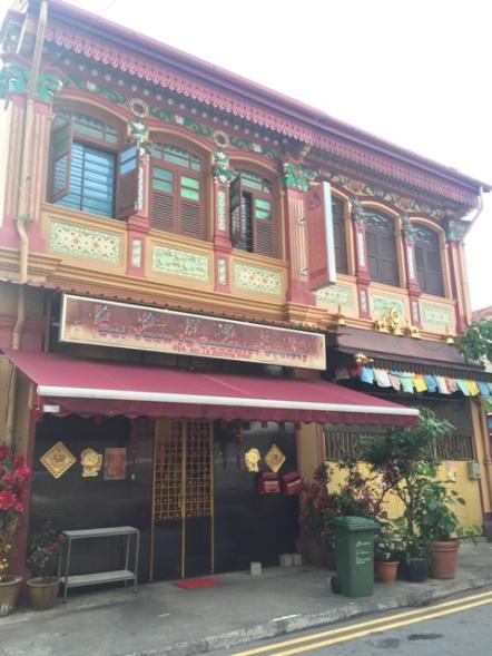 Sui Yuan Ju buddhist association