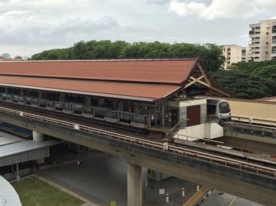 View of Eunos MRT