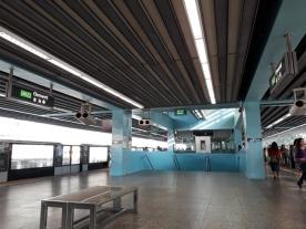 Clementi Station platform