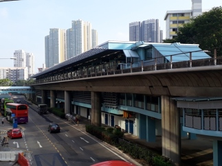 Clementi Station