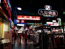 Jurong Point - HK street