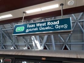 Tuas West Rd MRT platform 1