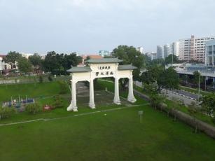 Yunnan Garden