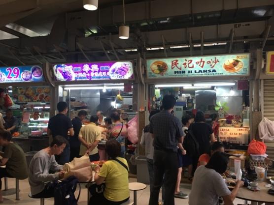 Bendemeer Food center