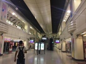 Farrer Park MRT Platform
