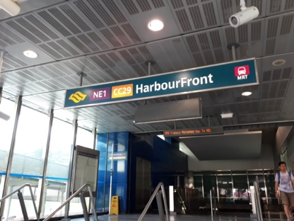 Harborfront MRT Seah Im entrance