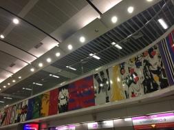 Buangkok MRT platform
