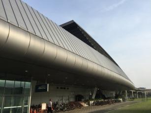 Punggol MRT